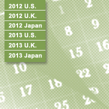 Holiday schedule archive 2012 services